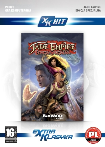 Jade empire is owned
